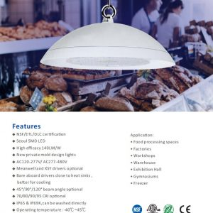 Food Grade Bacteria Lighting
