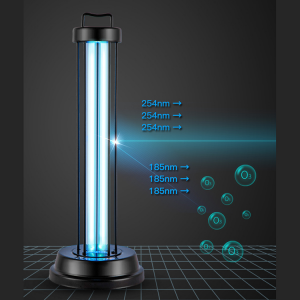 150W Portable Room Virus Sanitizer